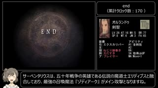 【TAS】FFT最小クロック数クリア Chapter4