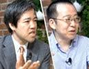 <マル激・前半>安倍政権の検証(2) 結局アベノミクスとは何だったのか/熊野英生氏(第一生命経済研究所首席エコノミスト)