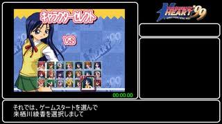 【RTA】QOH HELLモードRTA(綾香)17分00