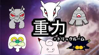 【ガラガラ】シングル重力パ-手描き=愛-pa