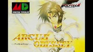 1991年06月14日 ゲーム アークスオデッセイ(MD) BGM 「Act 1 Boss」