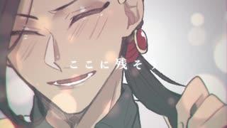 【手描きツイステ】Euphoria【ジャミル】