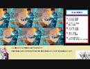 【ボイロ×MTG】凍結燃焼の奇MTG:ドラフト《50:Zendikar Rising》