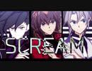 【遊戯王MMD】十代/万丈目/エドで「SCREAM」