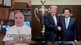 字幕【テキサス親父】 安倍晋三首相 名誉ある日本の申し子