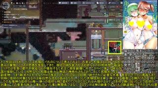 【ONI】紲星あかりとゆっくり地底開発 17