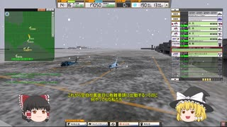 【ゆっくり実況】 ゆっくりが航空管制官になるようです Part29(前編)