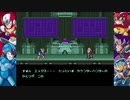 初見 ロックマンX2 #7  ソニック・オストリーグ