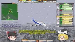 【ゆっくり実況】 ゆっくりが航空管制官になるようです Part29(後編)