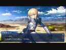 【実況】Fateを全く知らない男がFate/Grand Orderを初見プレイ【アルトリア幕間】