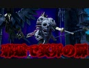 「FORTNITE観光」魔王のスケルトンが鳥に鎖を付けて動物を監禁しようとする邪悪が今ここに降臨する...