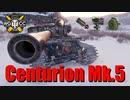 【WoT:Centurion Mk. 5/1 RAAC】ゆっくり実況でおくる戦車戦...