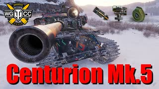 【WoT:Centurion Mk. 5/1 RAAC】ゆっくり