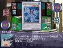 【まどか】Magia&Witch第19話(後編)【遊戯王】