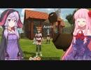 琴葉茜の闇ゲー#143 「美少女アクションRPG アニメワールド」