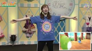 24magic アイドルとラジオ体操! (2020/09/