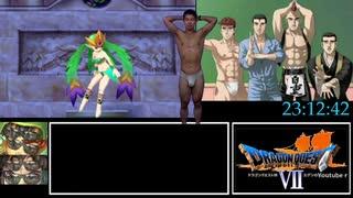 3DS版DQ7 無職クリアRTA 25:26:03 Part23