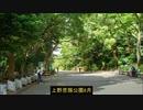 第217回『NHKが「毒ガス」問題で国際武漢コロナ賠償裁判参加を阻止する謀略を開始した』【水間条項TV】会員動画