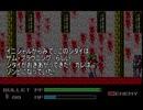 【ゆっくり実況】どこでも寝れるライラちゃん【死霊戦線】 8