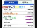【ハンザワワ競馬】 秋競馬初戦 35万馬券勝負!