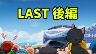 パワプロ2020-パワフェスを猫(仮)がゆるい解説をしながらプレイ LAST 後編【ゆっくり】
