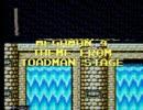 ロックマン4【トードマン】を、Lo-fi hip hopにした。