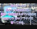 【駅名記憶】東北ずん子がカードキャプターさくら OPのプラチナで東北・北海道新幹線の東京~新函館北斗までの駅名を歌ってみる。