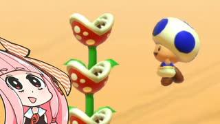 【マリオメーカー2】勝利しないと爆発す