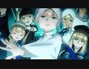 【OP集】Fate/Grand Order【最高画質/高音質】