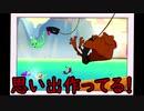 【実況】超エキサイティン!な2Dシューティングゲーム(バトルトード) その6