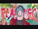 【初投稿/手描き】Flamingo 歌ってみた【空条光太郎(♀)】