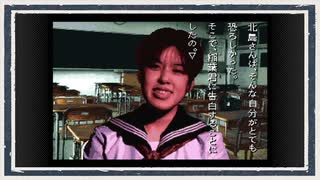 ◆学校であった怖い話 実況プレイ◆part62