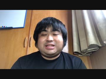 『【速報】菅義偉さんが総裁選で当選。菅官房長官から菅総理に。』のサムネイル