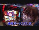 目指せ!!100万YELL 第265話(1/2)