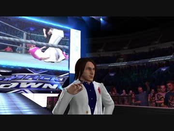 『狩野英孝 WWEクリエイトスーパースター #44』のサムネイル