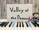 【DragonForce】Valley of the Damnedを演奏してみた【キーボード】