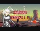 【Kenshi】椛と文のどん底漂流記seasonⅢ 十日目【ゆっくり実況】