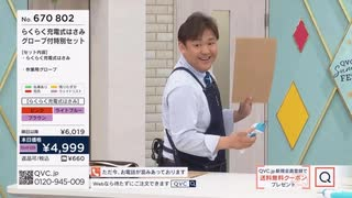 福島豊かわいいシーン集 Part2