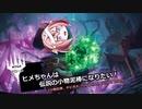 【MTGA】ヒメちゃんは伝説の小物泥棒になりたい!【ブロール】