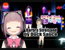 Barbra Streisand( by Duck Sauce) _JUST DANCE_VIRTUALCAST DANCE!!!