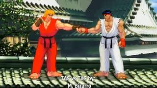 【格ゲーTAS】 リュウ vs ケン (Street F