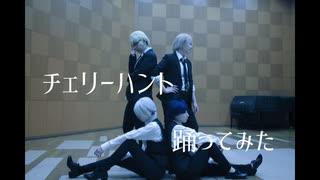 【A3!】チェリーハント 左京 東 紬 万里【