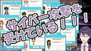 【2020/09/15】剣持刀也のお絵森 見どころ