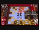 【世界のアソビ大全51】ゆっくりが全トロフィー回収を目指す EP16 チェス編【ゆっくり実況】