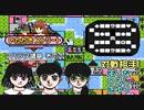 【実況】初代いたストを発売30年後に懐かしみながらプレイする動画 3軒目【レトロゲーム】
