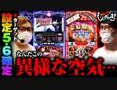 しゃかりき!3【第3戦目】(1/4)