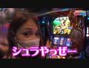 目指せ!!100万YELL 第266話(2/2)