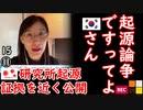 う、ウリじゃない2ダ... 【江戸川 media lab HUB】お笑い・面白い・楽しい・真面目な海外時事知的エンタメ