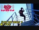 『MAD RAT DEAD』で踊ってみた【マッドラットデッド】