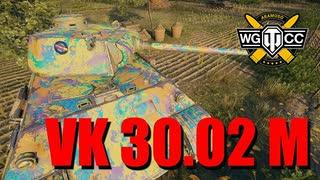 【WoT:VK 30.02 (M)】ゆっくり実況でおく